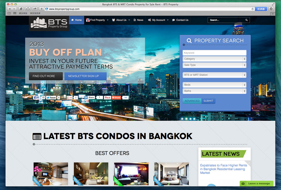 BTS Condo Bangkok| Bangkok BTS MRT Condo for Sale Rent