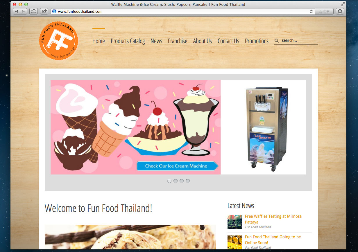 Fun Food Thailand | Food Machine Products Catalog