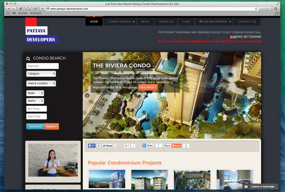 Pattaya Developments | Pattaya Condo Shopping Mall