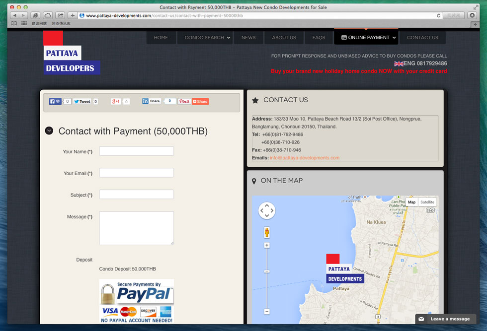 pattaya-developments.com-paypal